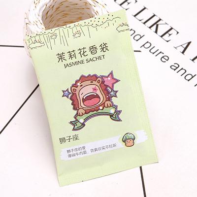 代发礼品纸袋香包10g