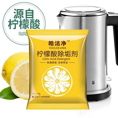 代发礼品柠檬酸
